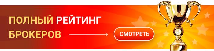 Оптек ком бинарные опционы forex faq ru