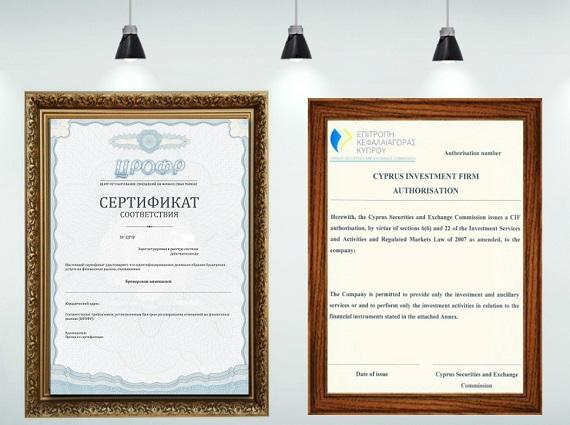 бинарные опционы лицензия