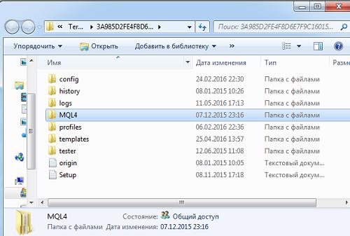 Как установить индикатор в мт4 альпари архив видеоуроков форекс