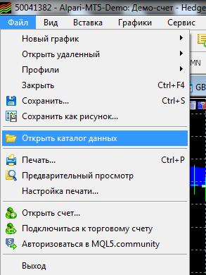 install mt5 indicator