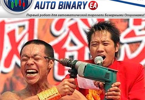 Auto binary ea