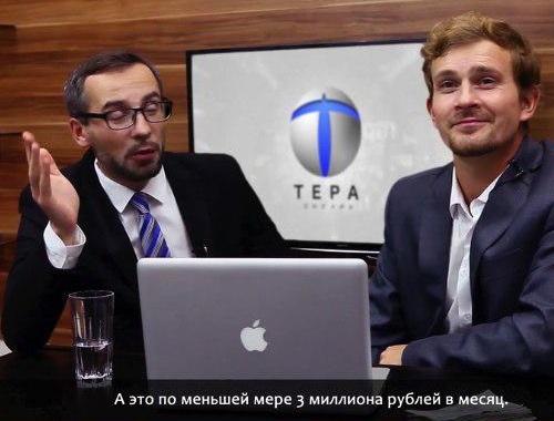 отзывы о olimp бинарные опционы