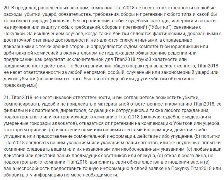 recenzii pentru robotul tantum de tranzacționare)