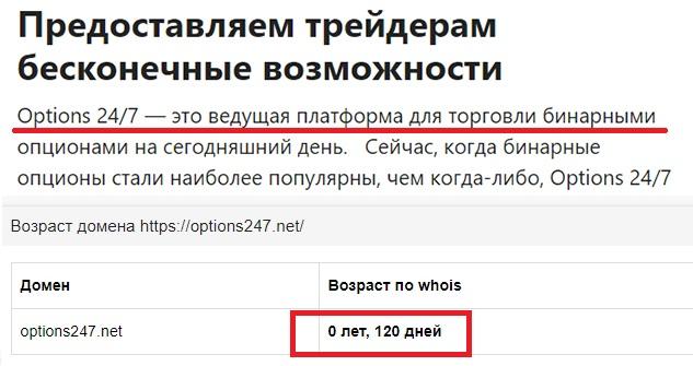 24 net русское 18